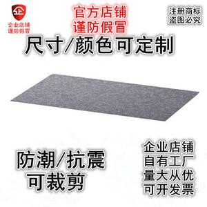 定制大小尺寸宜家同款家居毛毡抽屉垫 衣柜防潮隔热保护垫可裁剪