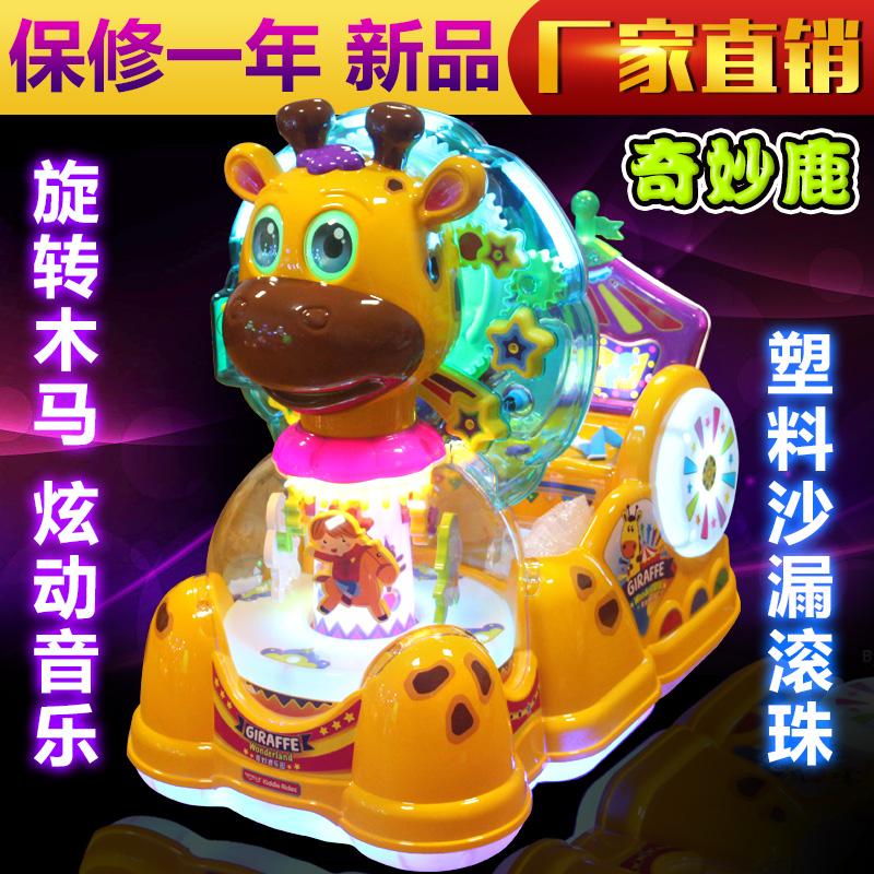2017 новый продаётся напрямую с завода электрический ребенок монета отлично существует музыка замечательный олень QQ кит качели машинально озноб автомобиль специальное предложение