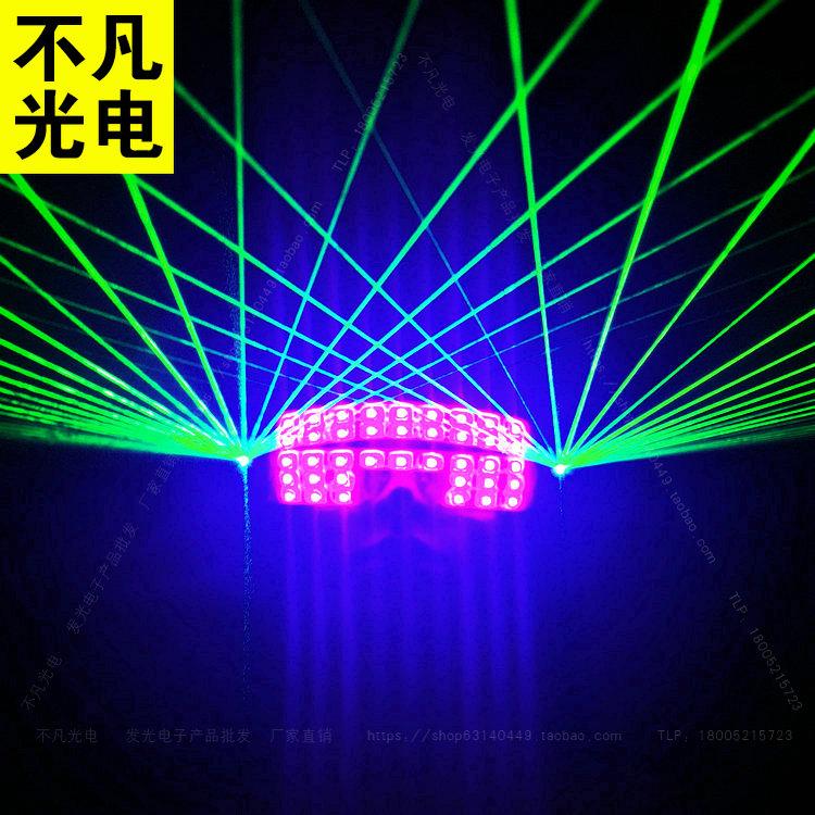 七彩变色无线遥控激光眼镜 LED发光眼镜激光眼镜 LED镭射演出眼镜