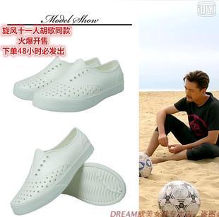 洞洞鞋 旋风十一人男女同款 镂空沙滩鞋 胡歌同款 平底一脚蹬休闲鞋