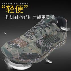 多威新式陆款跑鞋男作训鞋迷彩跑步鞋超轻胶鞋 多威底迷