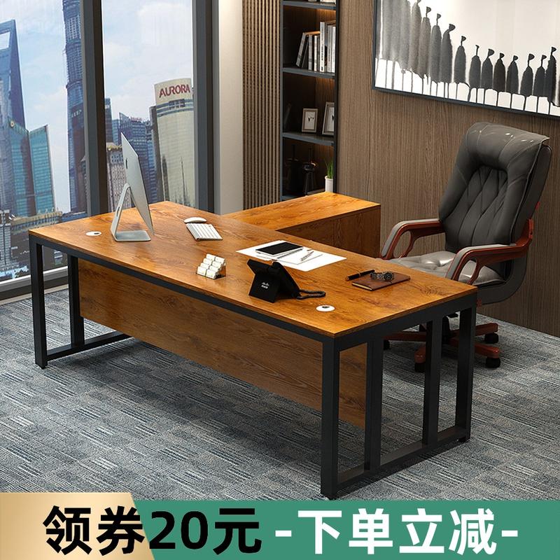 Simple modern boss desk staff single computer desk large class desk supervisor desk manager desk office furniture