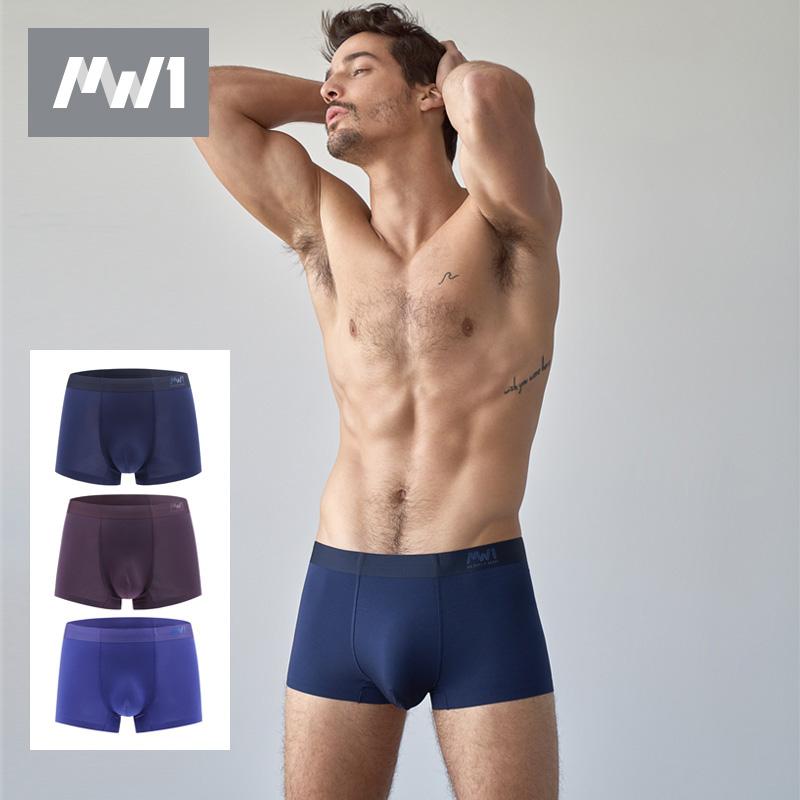 曼妮芬男士MW1 舒适无痕莫代尔透气男士内裤青少年四角平角裤