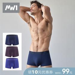 曼妮芬男士mw1舒适无痕透气平角裤