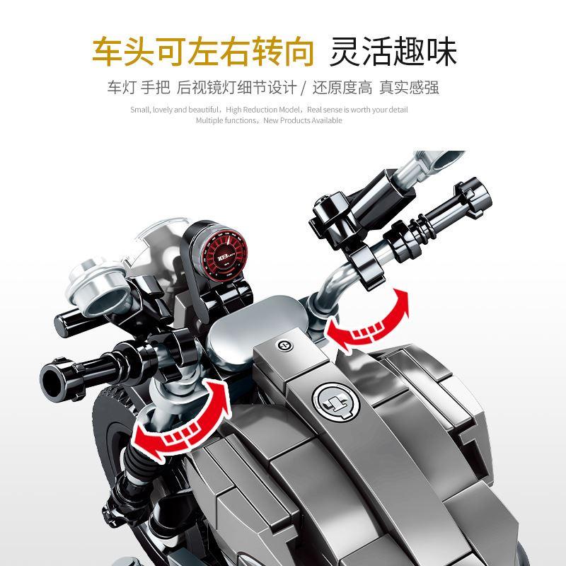 。森宝机械系列701107宝玛拿铁小摩托模型儿童拼插益智小颗粒积木