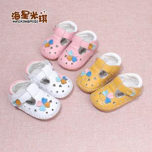 女宝宝凉鞋 12个月春秋真皮0 软底夏季 子女 婴儿学步鞋 1岁宝宝鞋