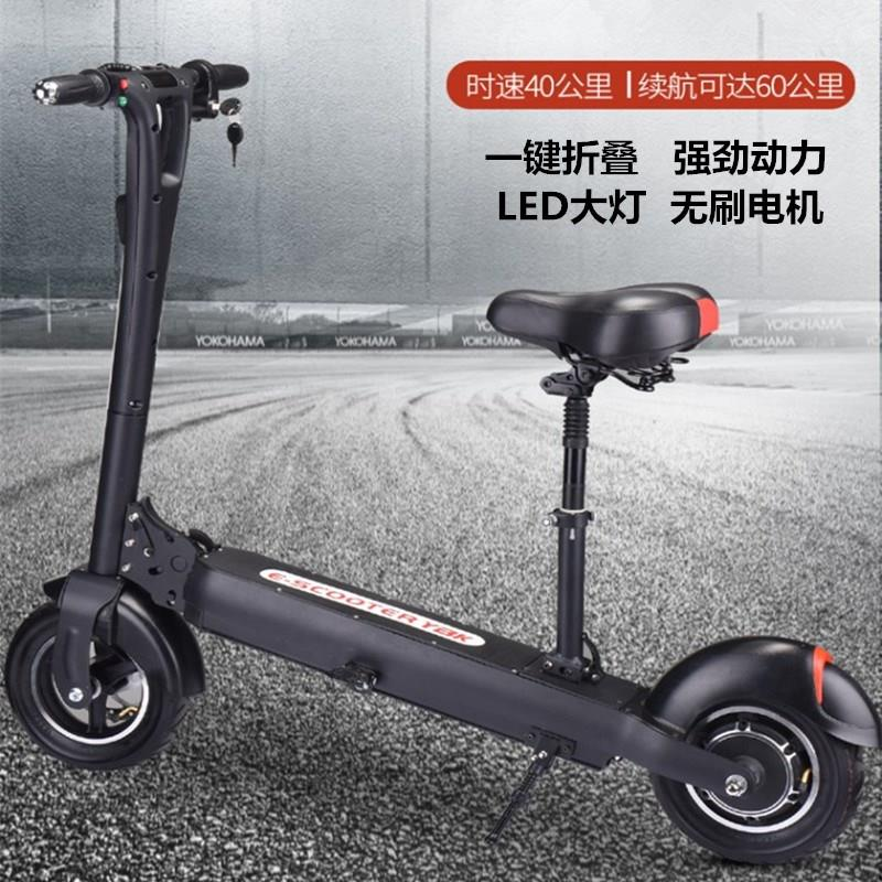 迷你型小款电动滑板车成人代步车两轮可折叠锂电自行车学生踏板车799.00元包邮