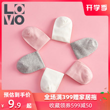Lovo home textile household products socks men's and women's shallow mouth comfortable summer colorful boat type moisture absorption breathable socks cotton socks