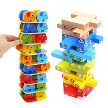 Stacked Music toys children Puzzle Table Parent-child game stacked high building block tower adult pumping music layer Cascade