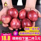 百香果精装新鲜现摘一级大果 券后 18.8元 有5元优惠券