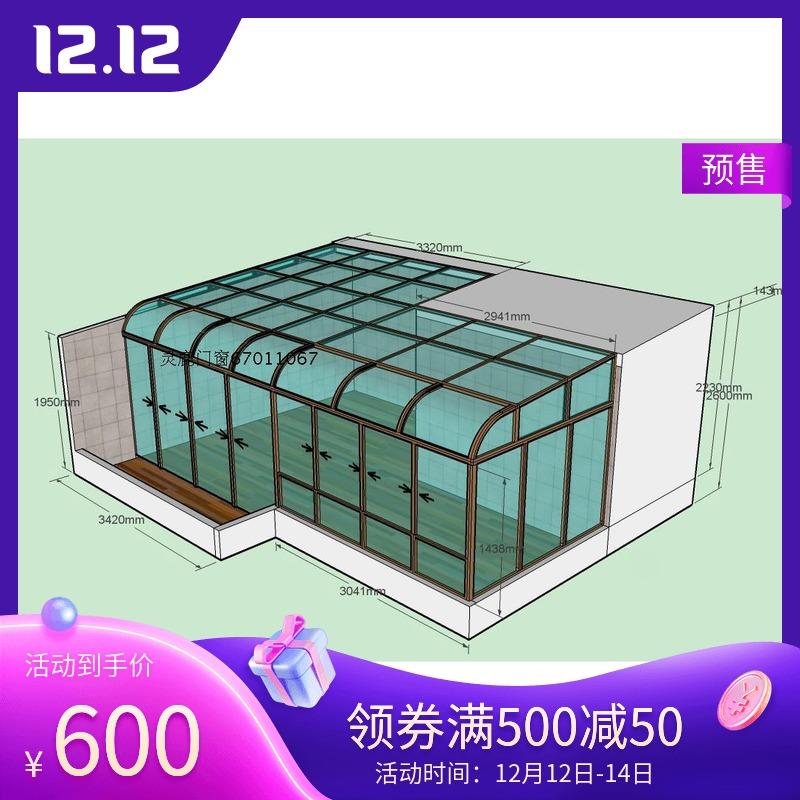 德国维盾系统透明夹胶钢化顶面中空玻璃铝合金框架阳光房厂家直销