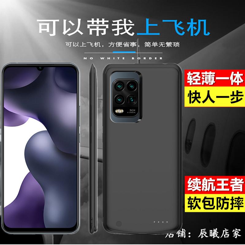 适用中兴AXON 11背夹电池5G版手机壳v890充电宝守护宝F11电源se薄