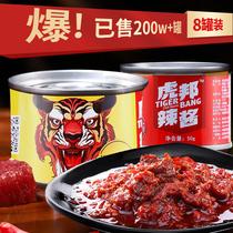 罐装625g朝天豆豉辣椒酱味觉刺激台熙家朝天辣椒酱台湾进口