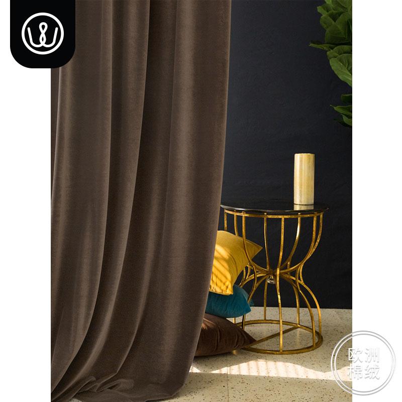 Weight Watchers American retro living room balcony shade velvet curtain custom modern luxury bedroom cotton Mocha Brown