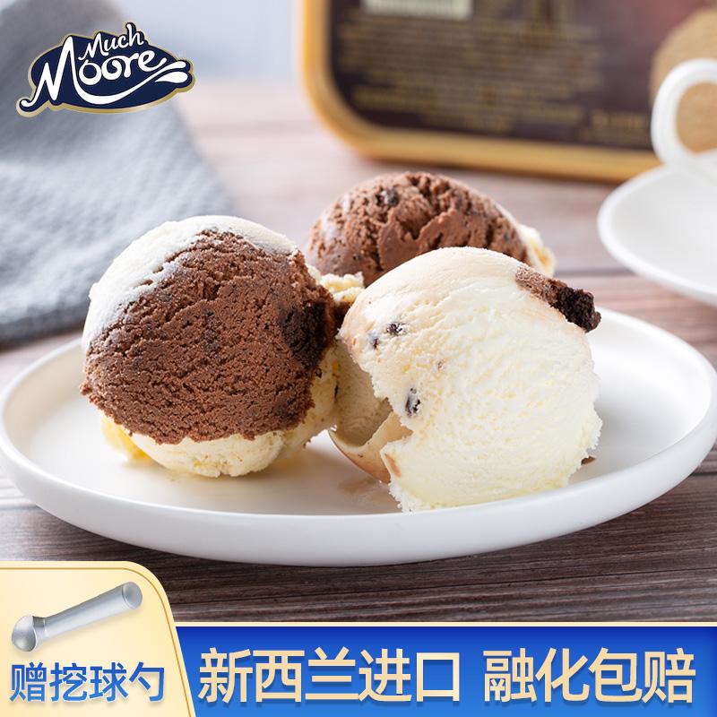 玛琪摩尔网红冰激凌新西兰进口冰淇淋大桶装香草雪糕牛奶奥利奥2L