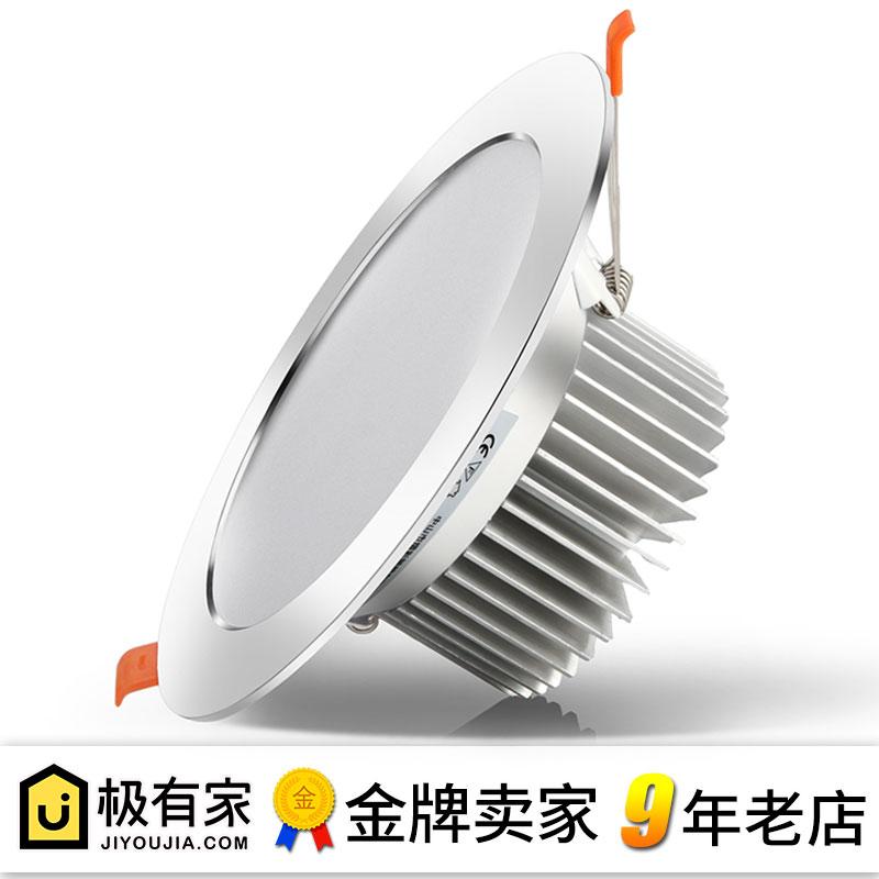 Встраиваемые точечные светильники / Прожектора Артикул 38378740055
