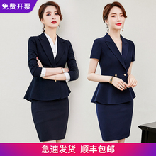 Professional Suit Women's Summer Fashion Short Sleeve High-end Business Suit Hotel Front Desk Workwear