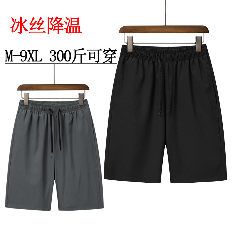 Mens casual Capris new summer thin quick drying shorts ice silk pants fashion brand outdoor Capris