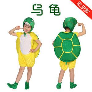 六一小乌龟小白兔动物表演服幼儿卡通服装舞蹈服表演服兔子演出服
