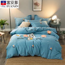 Fu'an all cotton thickened and frosted 4-piece pure cotton bedding set sheet and quilt set sheet and double bedding