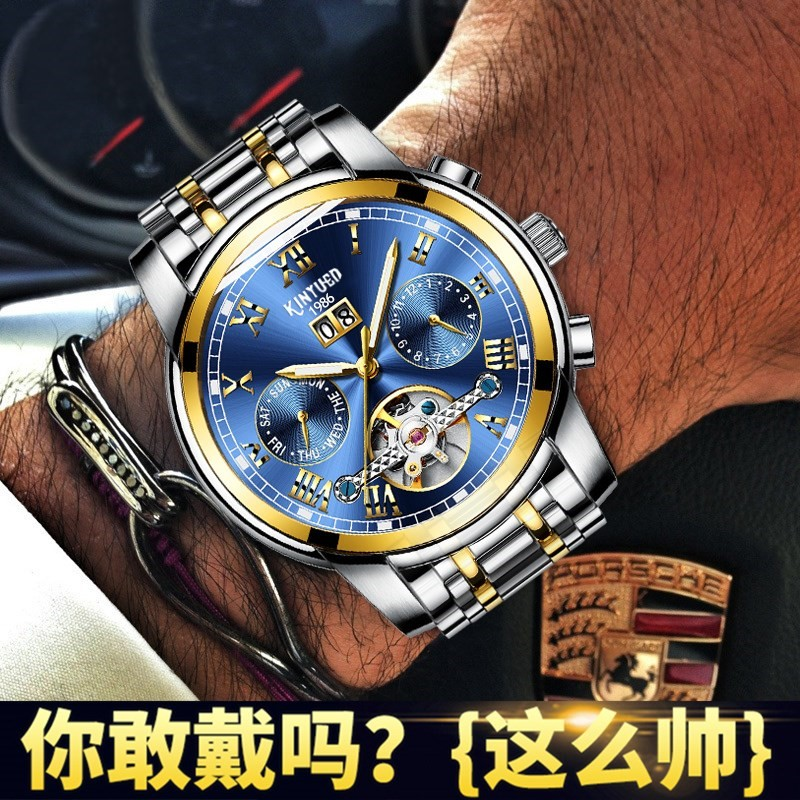 Swiss hollow new concept watch mens mechanical watch full automatic waterproof luminous business mens watch 2020 NEW