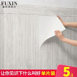 木纹墙纸自粘卧室温馨3d立体墙贴纸泡沫防撞壁纸防水防潮墙裙装饰