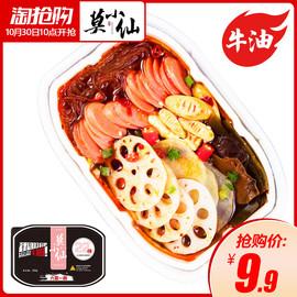 莫小仙网红22°辣重庆牛油麻辣火锅自热小火锅6菜1肠图片