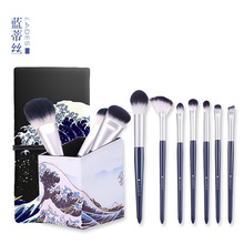 LADES/ blue Dixie blue sea tide beginner makeup brush set powder powder brush eye shadow brush full set of beauty tools