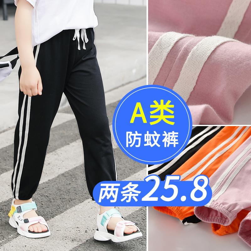 Детские спортивные брюки Артикул 594327277746