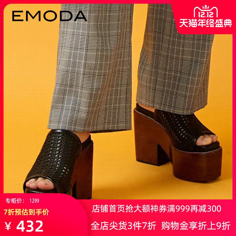 EMODA鞋拖女夏季新品日系时尚百搭厚底粗跟拖鞋防水台高跟鞋凉鞋