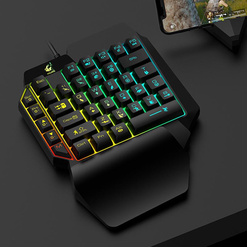 机械手感单手键盘鼠标套装lol pubg