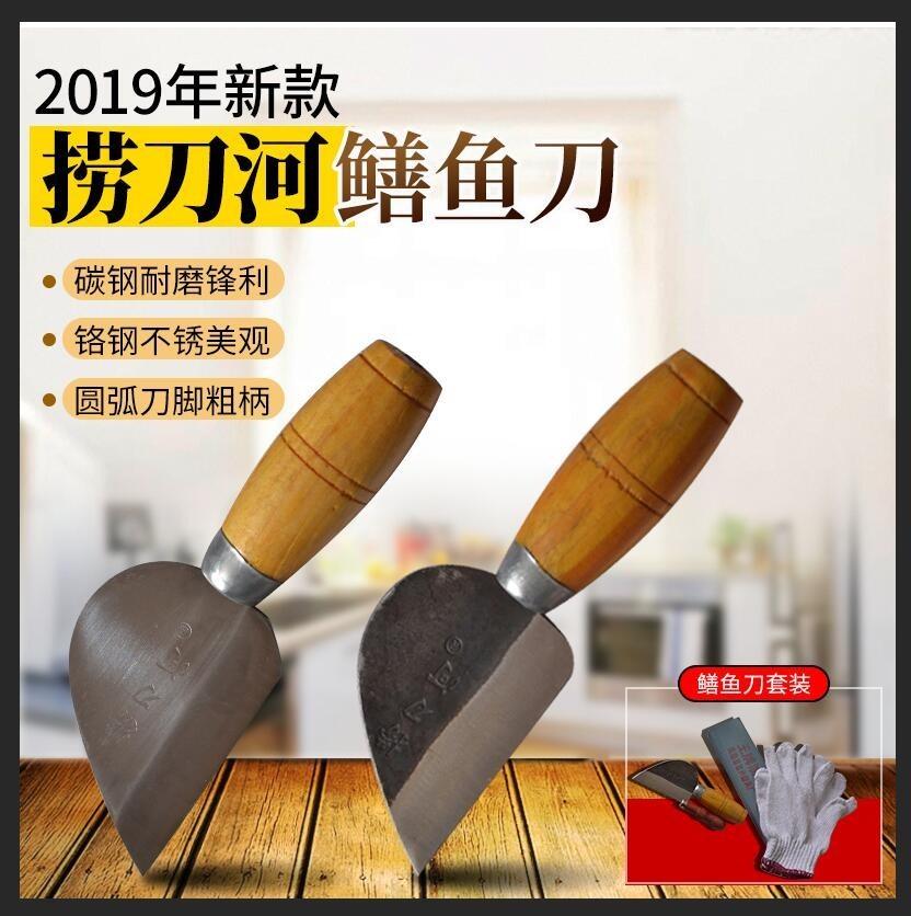 Специальные кухонные ножи / Ножи для сыра Артикул 601034249281