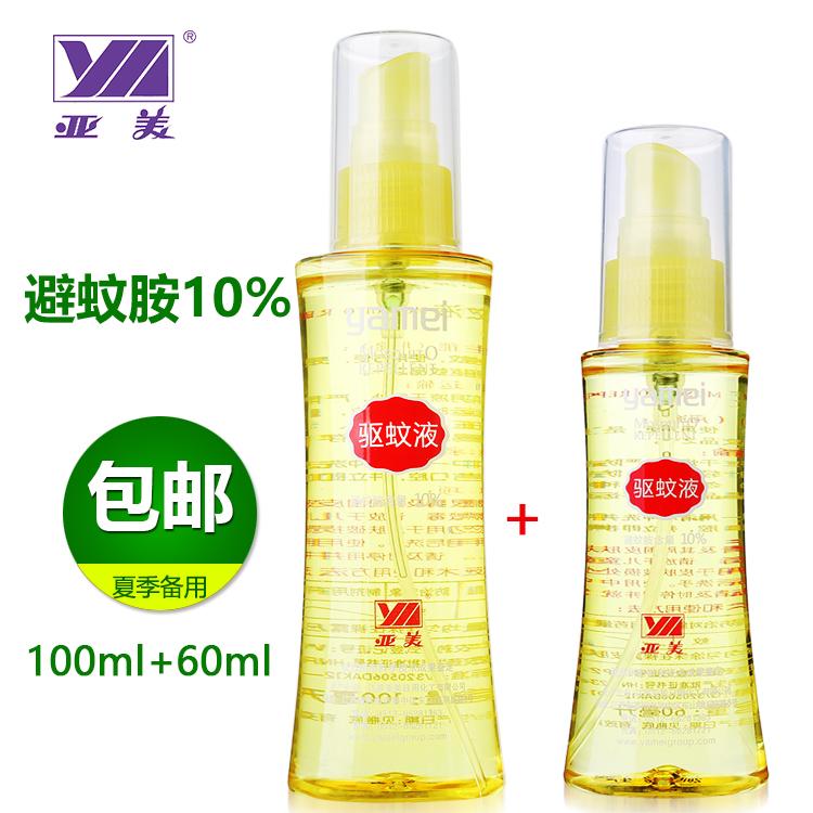 Азия прекрасный репеллент жидкость 100+60ml избежать комар амин содержание DEET10% ребенок долго комар не укусить укусить 1 группа бесплатная доставка