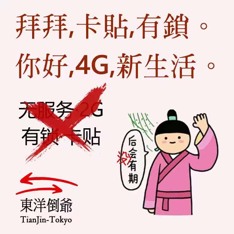 日版AU美版Sprint耳机无锁4G三网iPhoneiphone充电头数据线原装2018
