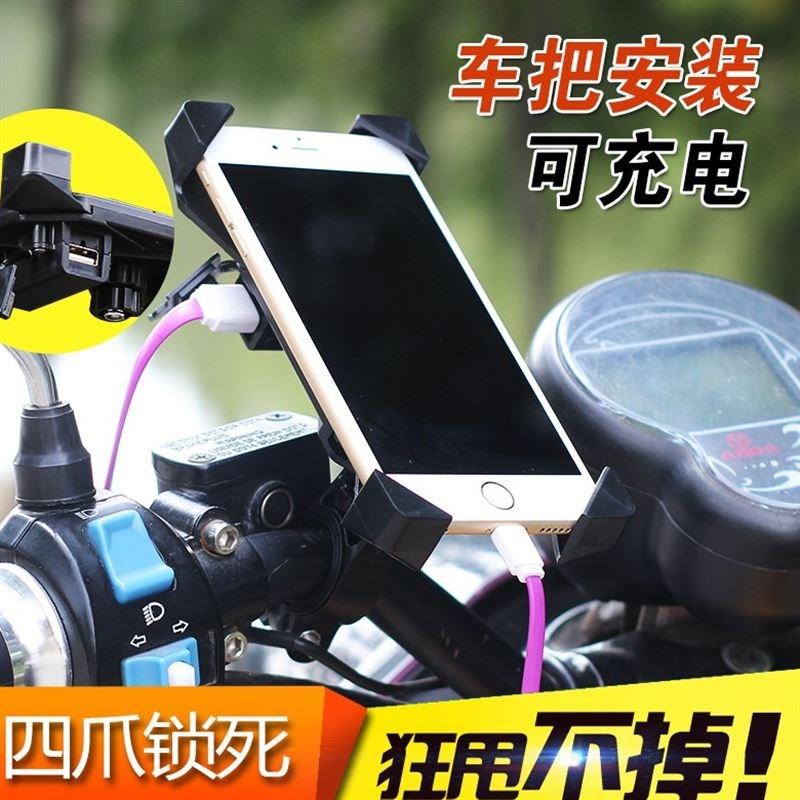 电动摩托车手机架多功能放子电瓶车12月08日最新优惠