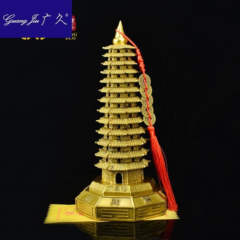 Статуэтки башни Вэньчан Артикул 643575017016