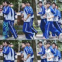 匆匆那年同款校服套装学院风高中学生班服韩版蓝白运动会开幕式服