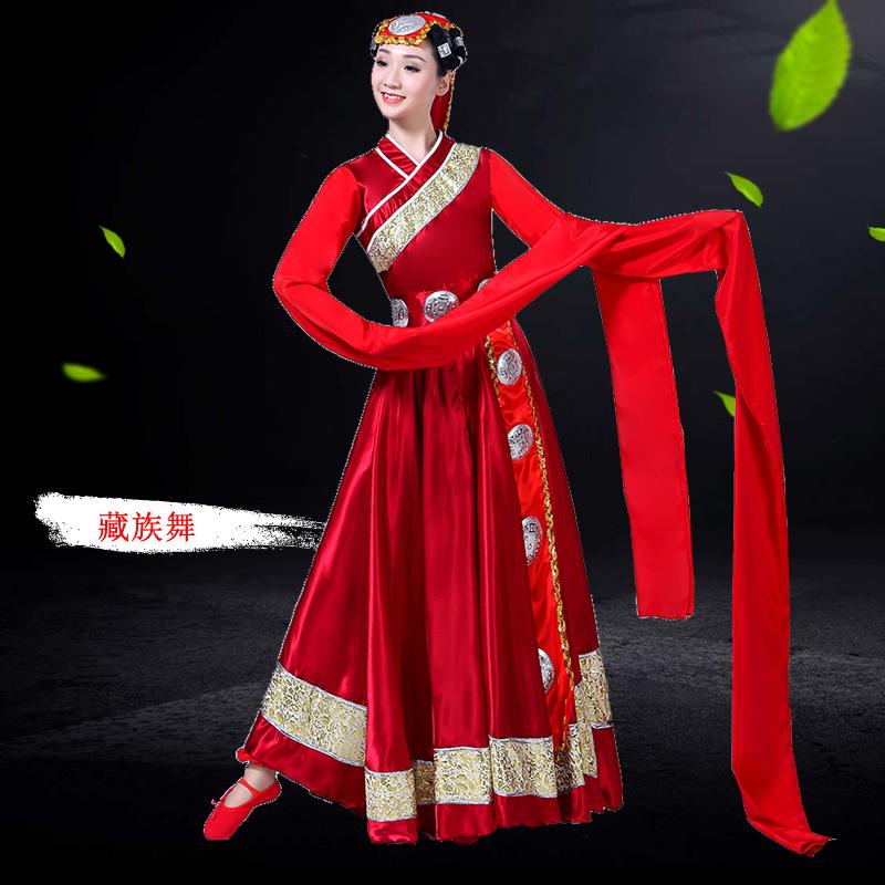 新藏族舞蹈服装演出服女水袖心声少数民族服饰表演服西藏广场舞藏
