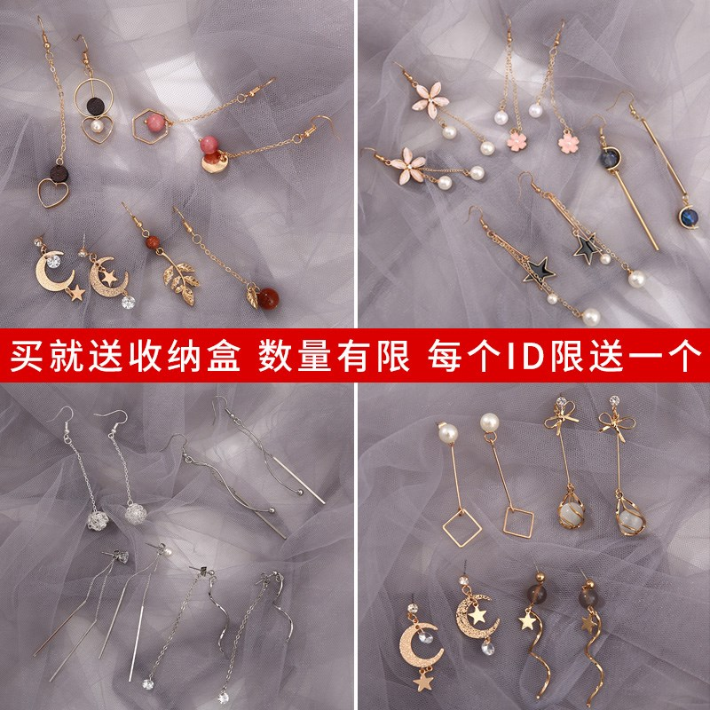 Hanging Earrings female hanging Earrings female red star short Butterfly Girl suit strawberry temperament Earrings
