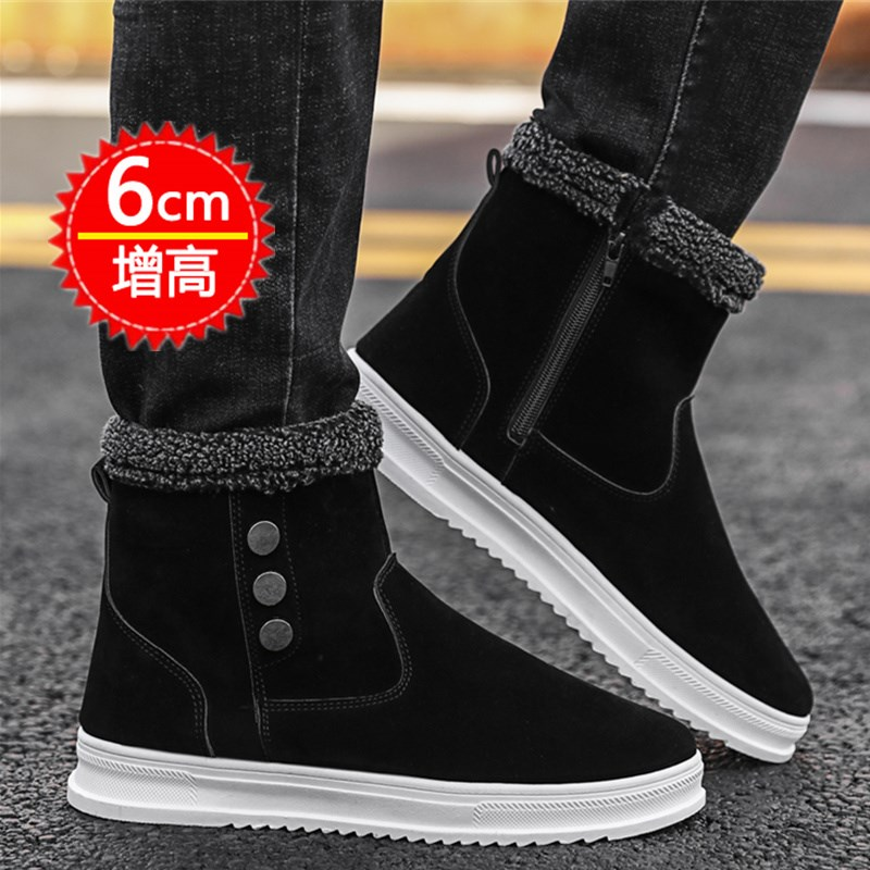 Winter warm cotton shoes junior high school students Plush high top canvas shoes youth casual shoes without laces boots snowman