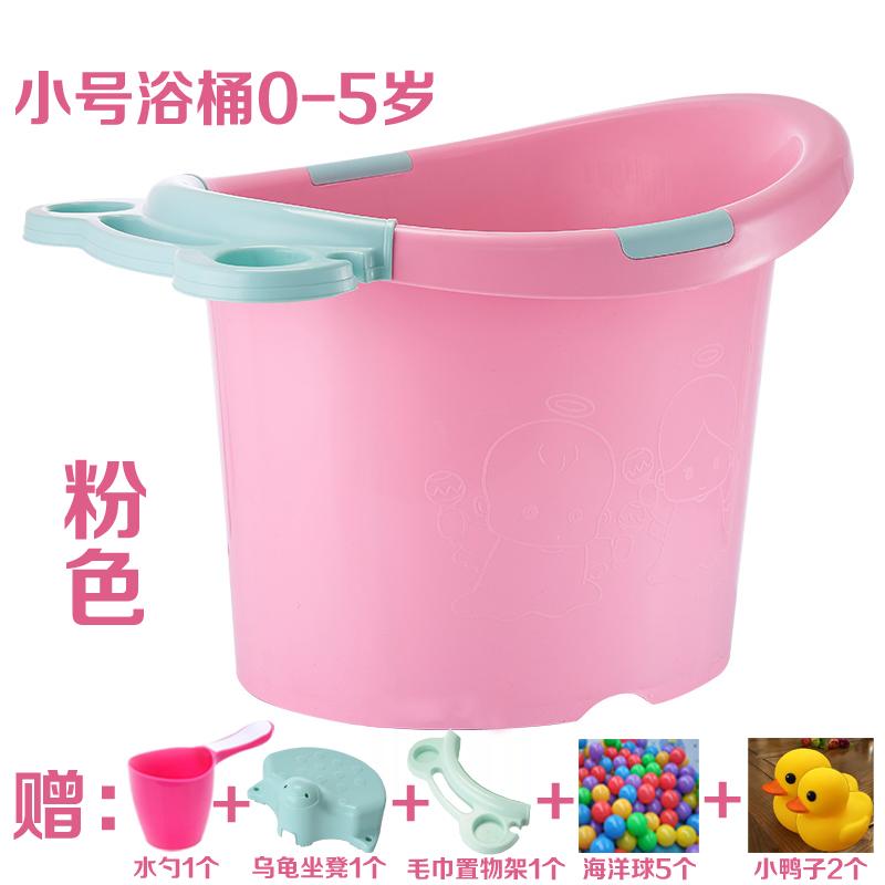 儿童折叠浴桶洗澡洗浴高桶桶泡婴儿可坐卫生间宝宝全身水桶洗澡盆