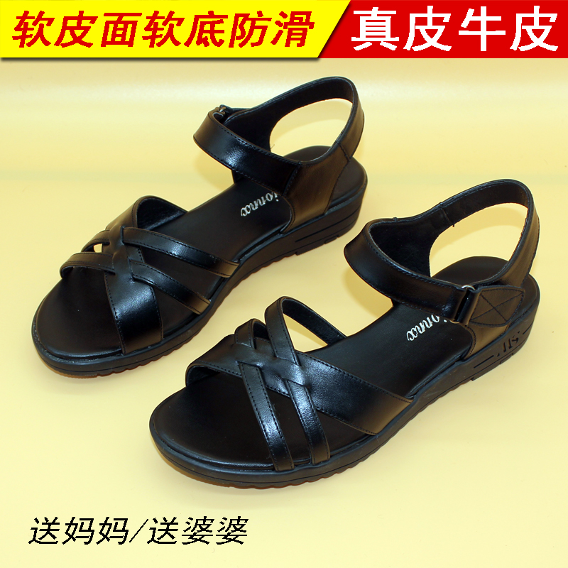Mothers sandals womens summer leather soft bottom middle-aged flat bottom middle-aged and old peoples Non Slip comfort grandmothers hollow fish mouth