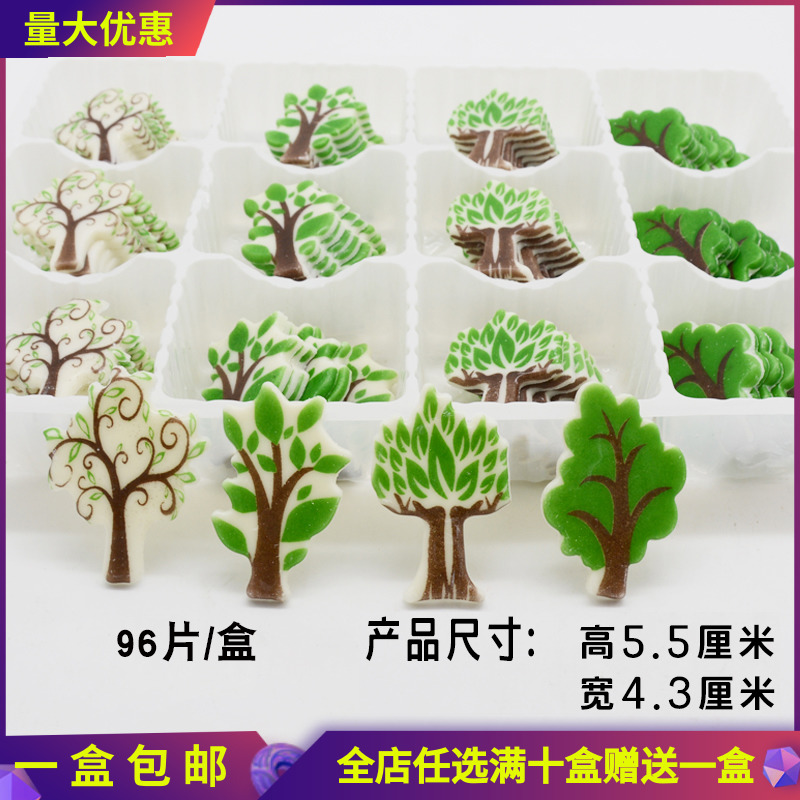 New new tree birthday cake decoration chocolate insert small forest green insert baking accessories package