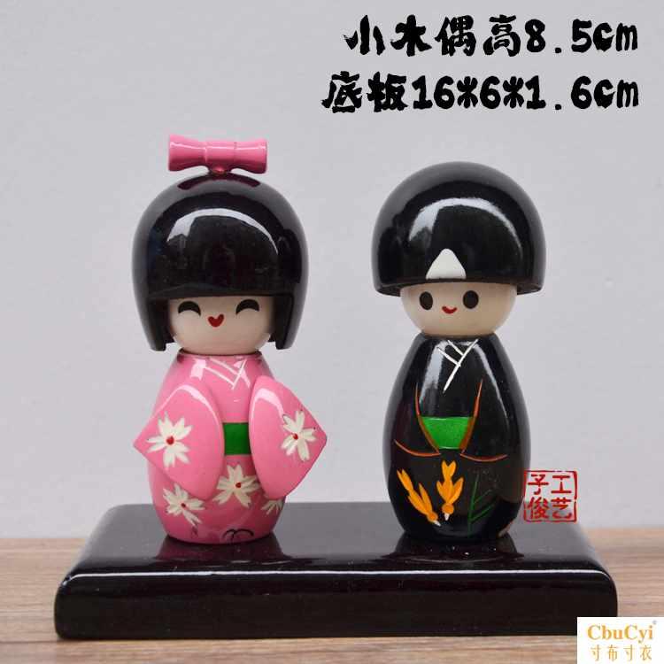 日本和服娃娃木娃木偶日式摆件日本料理店装饰品工艺礼品大号