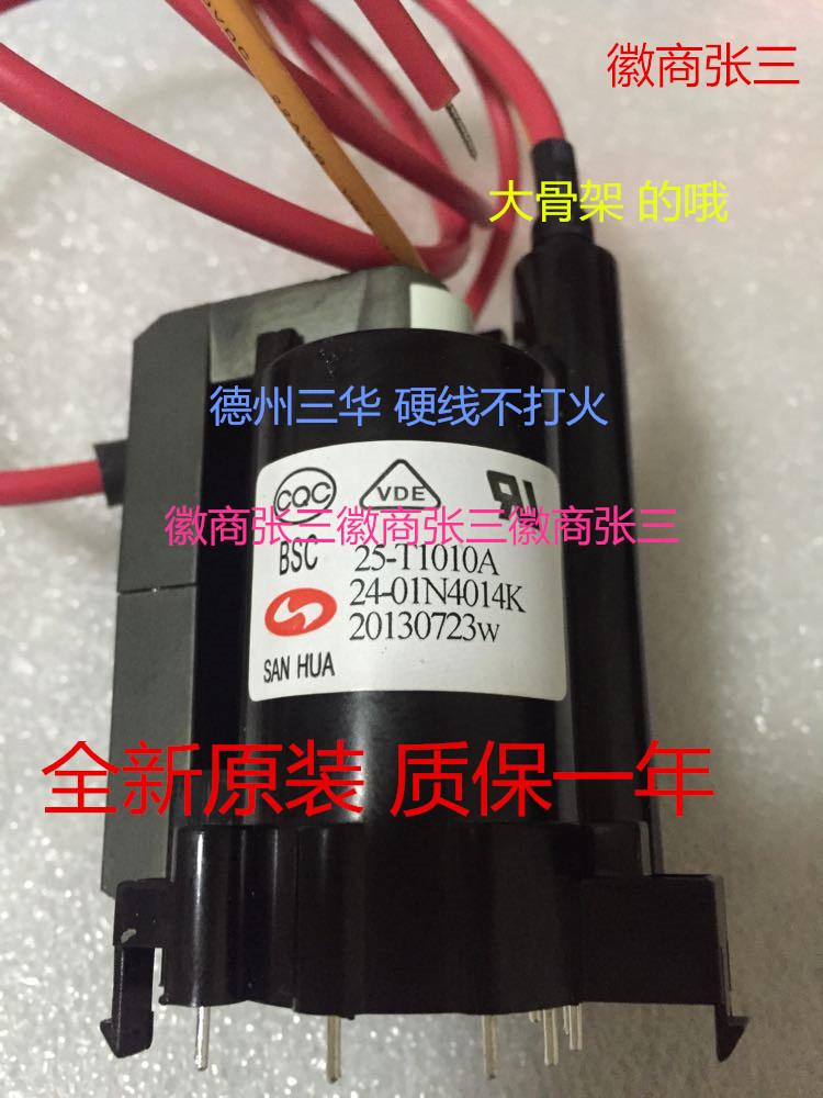 Абсолютно новый оригинальный 17-21 дюймовый разное карты высокое давление пакет BSC25-T1010A выгода государственный три цветущий жесткий линия зажигание