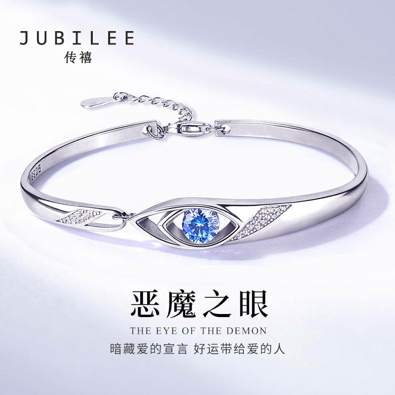 Devils Eye Bracelet womens pure silver simple personality net red ins minority Design Bracelet Christmas gift for girlfriend