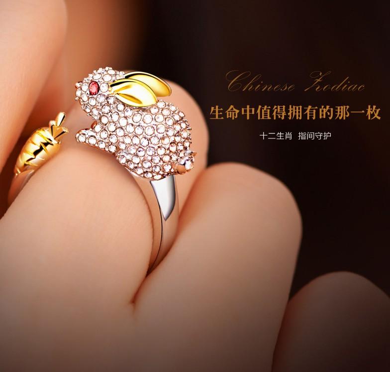 925纯银十二生肖戒指女食指开口个性时尚镶钻本命佛首饰七夕礼物券后16.80元