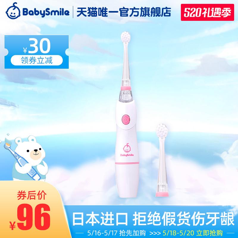 Электрические зубные щетки для детей Артикул 572742550297