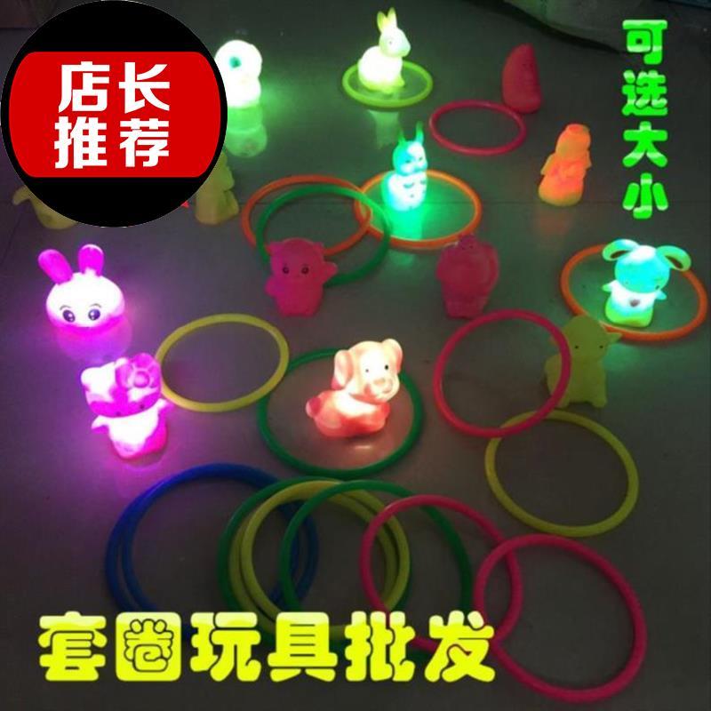 Детские игрушки / Товары для активного отдыха Артикул 622468241425