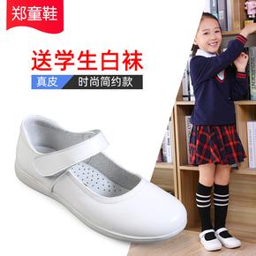 女童皮鞋白色真皮2021新款中大童学生校鞋软底百搭礼服鞋演出童鞋